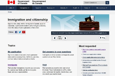 カナダ移民局(IRCC)ウェブサイト